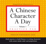 A Chinese Character A Day : Practice Pad Volume 1 - Philip Yungkin Lee