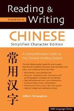 Reading & Writing Chinese : Simplified Character Edition - William McNaughton