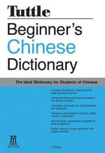 Beginner's Chinese Dictionary - Li Dong