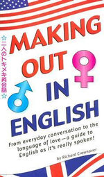 Making Out in English - Richard Crownover