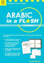 Arabic In A Flash : Volume 1 with Booklet - Fethi Mansouri