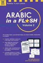 Arabic in a Flash : v. 2 - Dr Fethi Mansouri