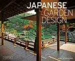 Japanese Garden Design - Marc Peter Keane