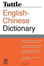 Tuttle English-Chinese Dictionary - Li Dong