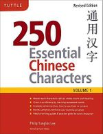 250 Essential Chinese Characters : v. 1 - Philip Yungkin Lee