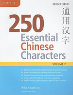 250 Essential Chinese Characters : v. 2 - Philip Yungkin Lee