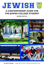Jewish U (Revised Edition) : A Contemporary Guide for the Jewish College Student, Revised Edition - Scott Aaron