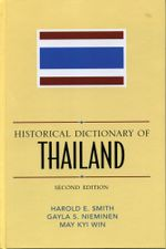 Historical Dictionary of Thailand - May Kyi Win