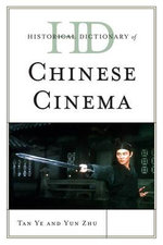 Historical Dictionary of Chinese Cinema - Tan Ye