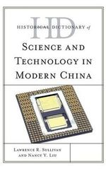 Historical Dictionary of Science and Technology in Modern China - Lawrence R. Sullivan
