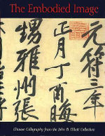 The Embodied Image : Chinese Calligraphy from the John B.Elliott Collection - Robert E. Harrist