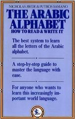 The Arabic Alphabet : How to Read and Write It - Nicholas Awde