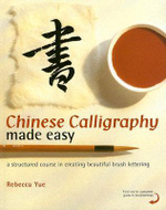 Chinese Calligraphy Made Easy : A Structured Course in Creating Beautiful Brush Lettering - Rebecca Yue