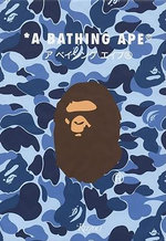A Bathing Ape - Nigo