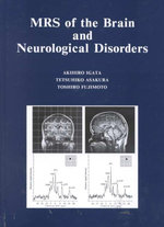 Mrs of the Brain and Neurological Disorders - Toshiro Fujimoto