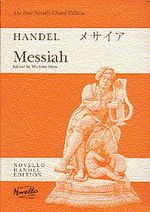 G.F. Handel: Choral Edition : Messiah (Watkins Shaw) - Paperback Edition Vocal Score