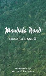Mandala Road - Masako Band