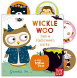 Wickle Woo Has a Halloween Party : Wickle Woo Has a Halloween Party - Jannie Ho