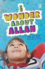 I Wonder About Allah : Book Two - Ozkan Oze