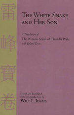 The White Snake and Her Son : A Translation of
