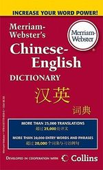 M-W Chinese-English Dictionary : Greek-English, English-Greek - Merriam-Webster