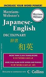 M-W Japanese-English Dictionary - Merriam-Webster