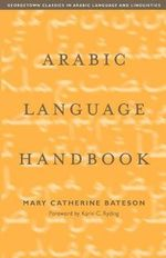Arabic Language Handbook - Mary Catherine Bateson
