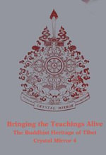Bringing the Teachings Alive Crystal Mirror 4 : The Illustrated Guide to Kum Nye Massage and Movem... - Tarthang Tulku