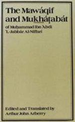 The Mawaqif and Mukhatabat of Muhammad Ibn 'Abdi Al-Jabbar Al-Niffari - Muhammad Ibn 'Abdi l-Jabbar Al-Niffari