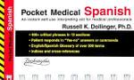 Pocket Medical Spanish : Pocket Medical - Dollinger