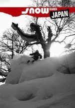 Snow Search Japan : Your Path to a Lean, Strong, and Fit Physique - Keith Stubbs