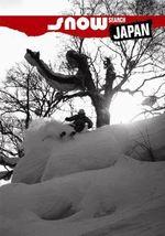Snow Search Japan : Snow-Search - Keith Stubbs