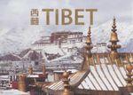 Tibet - Chenyi Sun