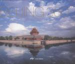 Beijing 360 - Tan Ming