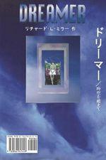 Dreamer Japanese/English Edition - Richard L Miller
