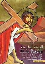 Holy Pascha : Order of Holy Week Services in the Coptic Orthodox Church - Mark Coptic Church St Mark Coptic Church