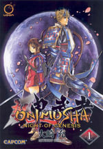 Onimusha : Night of Genesis v. 1 - Capcom
