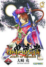 Onimusha : Night of Genesis v. 2 - Capcom