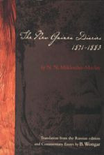 The New Guinea Diaries 1871-1883 - N. N. Miklouho-Maclay