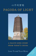 Pagoda of Light : A Falun Gong Story from Today's China - Yuan Meng