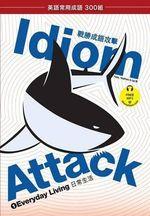 Idiom Attack, Vol. 1 : Everyday Living (Trad. Chinese Edition) - Peter Nicholas Liptak