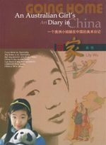 Going Home : An Australian Girl's Art Diary in China - Lily Wu