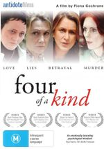 Four Of A Kind : Forsaken - Louise Siversen