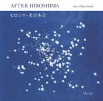 Elin O'Hara Slavick - Hiroshima : After Aftermath - James Elkins
