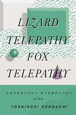 Lizard Telepathy, Fox Telepathy : Exploring Microcosms. (incl. E-Book) - Yoshinori Hengughi