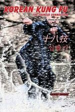 Korean Kung Fu : The Chinese Connection (Revised and Updated) - James J Theros