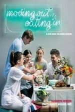 Moving out... Eating in : A Cook Book For Home Leavers - Elizabeth Hewson