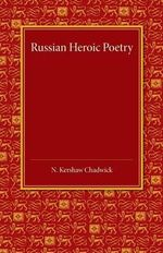 Russian Heroic Poetry
