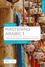 Mastering Arabic 1 - Jane Wightwick