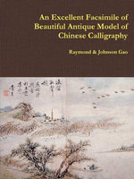 An Excellent Facsimile of Beautiful Antique Model of Chinese Calligraphy - Raymond &. Johnson Gao